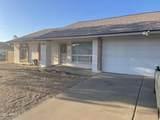 6410 Desert Cove Avenue - Photo 1