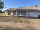 6410 Desert Cove Avenue - Photo 2