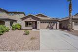 44226 Granite Drive - Photo 1