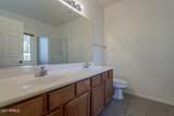 44226 Granite Drive - Photo 24