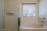 44226 Granite Drive - Photo 6