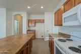 44226 Granite Drive - Photo 9