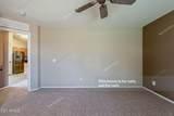 2088 Coronado Court - Photo 14