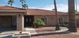 10831 Sunnydale Drive - Photo 2