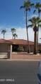 10831 Sunnydale Drive - Photo 5
