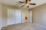 12814 Mulberry Drive - Photo 24