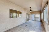 12814 Mulberry Drive - Photo 29