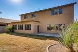 12814 Mulberry Drive - Photo 32
