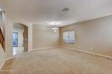 12814 Mulberry Drive - Photo 4