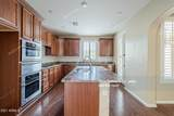 1618 Swan Place - Photo 4
