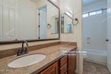 1618 Swan Place - Photo 6