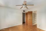 6437 Oak Street - Photo 22