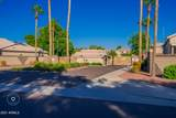 10504 Coronado Road - Photo 25