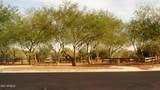 20942 College Drive - Photo 76