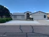 2849 Suncrest Drive - Photo 2