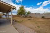 7114 Desert Cove Avenue - Photo 11