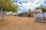 7114 Desert Cove Avenue - Photo 13