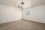7114 Desert Cove Avenue - Photo 4