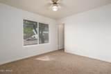 7114 Desert Cove Avenue - Photo 7