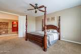 8405 Tether Trail - Photo 24