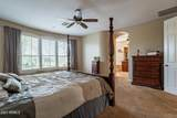 8405 Tether Trail - Photo 25