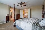 8405 Tether Trail - Photo 26