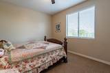 8405 Tether Trail - Photo 30