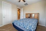 8405 Tether Trail - Photo 31