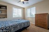 8405 Tether Trail - Photo 32