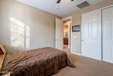 8405 Tether Trail - Photo 35