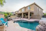 8405 Tether Trail - Photo 44