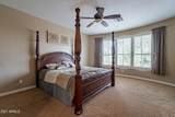 8405 Tether Trail - Photo 7