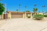 3740 Desert Cove Avenue - Photo 3
