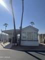 1054 Seneca Drive - Photo 1