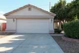 10459 Pasadena Avenue - Photo 31
