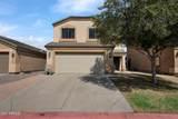 9714 Butte Street - Photo 32