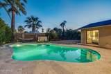 3435 Desert Cove Avenue - Photo 35