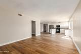 4101 Sweetwater Avenue - Photo 14