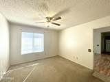 7034 44TH Place - Photo 12