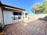 7034 44TH Place - Photo 2
