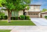 3840 Palo Verde Street - Photo 2