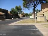 1432 Emerald Avenue - Photo 3