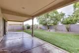 12785 Milton Drive - Photo 35