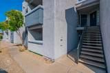 4410 Longview Avenue - Photo 17