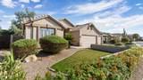 5936 Woodridge Drive - Photo 1
