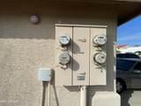 16637 Almont Drive - Photo 19