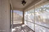 2464 Coral Brooke Drive - Photo 33