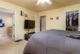 251 Seminole Place - Photo 12