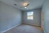 3022 47TH Place - Photo 21