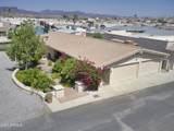 8985 Lakeview Drive - Photo 12